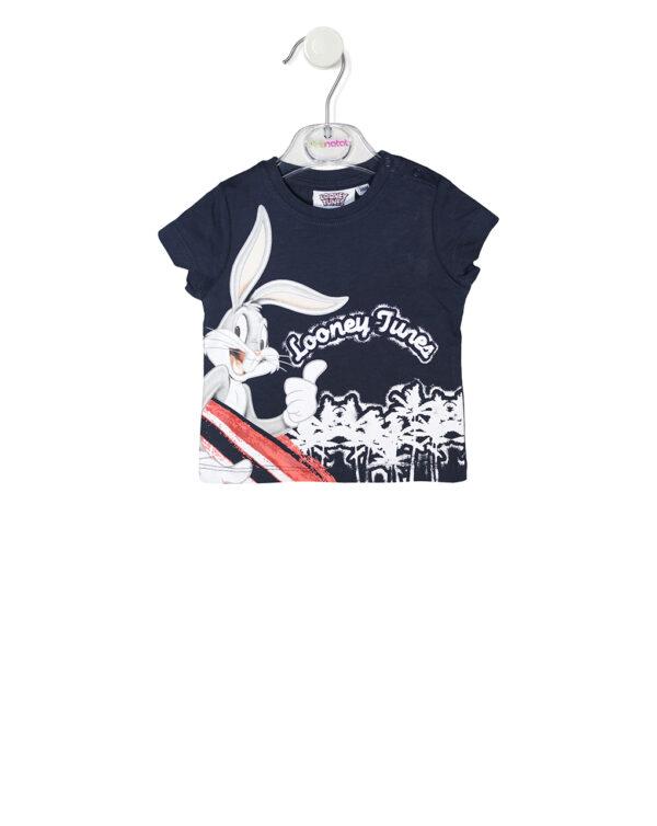 T-shirt maniche corte con stampa Bugs Bunny - Prénatal