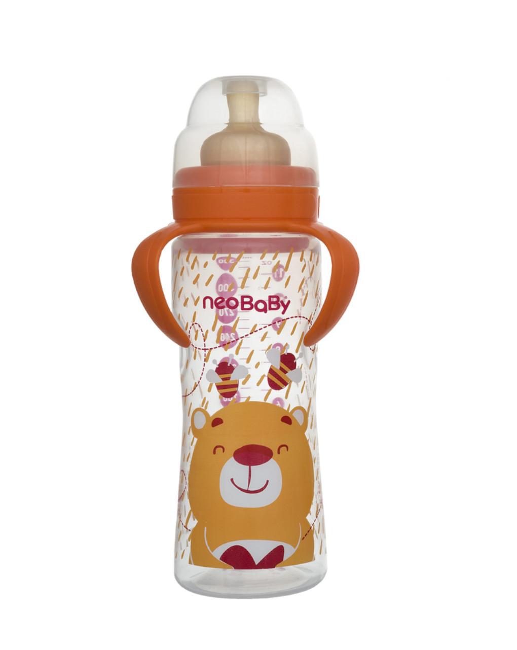 Biberon collo largo 330 ml arancione caucciu neo baby - Neo Baby