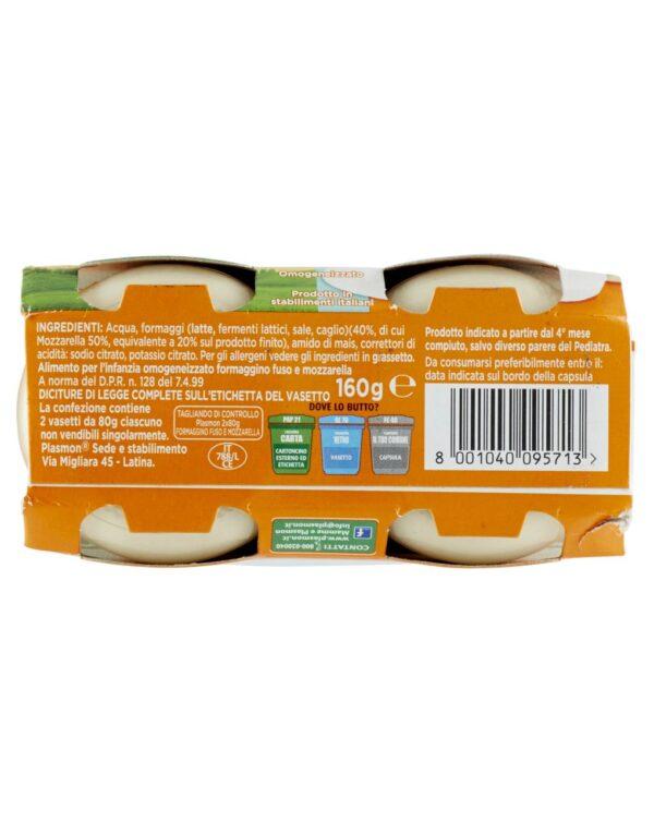 Plasmon - Omogeneizzato formaggino fuso e mozzarella 2x80g - Plasmon