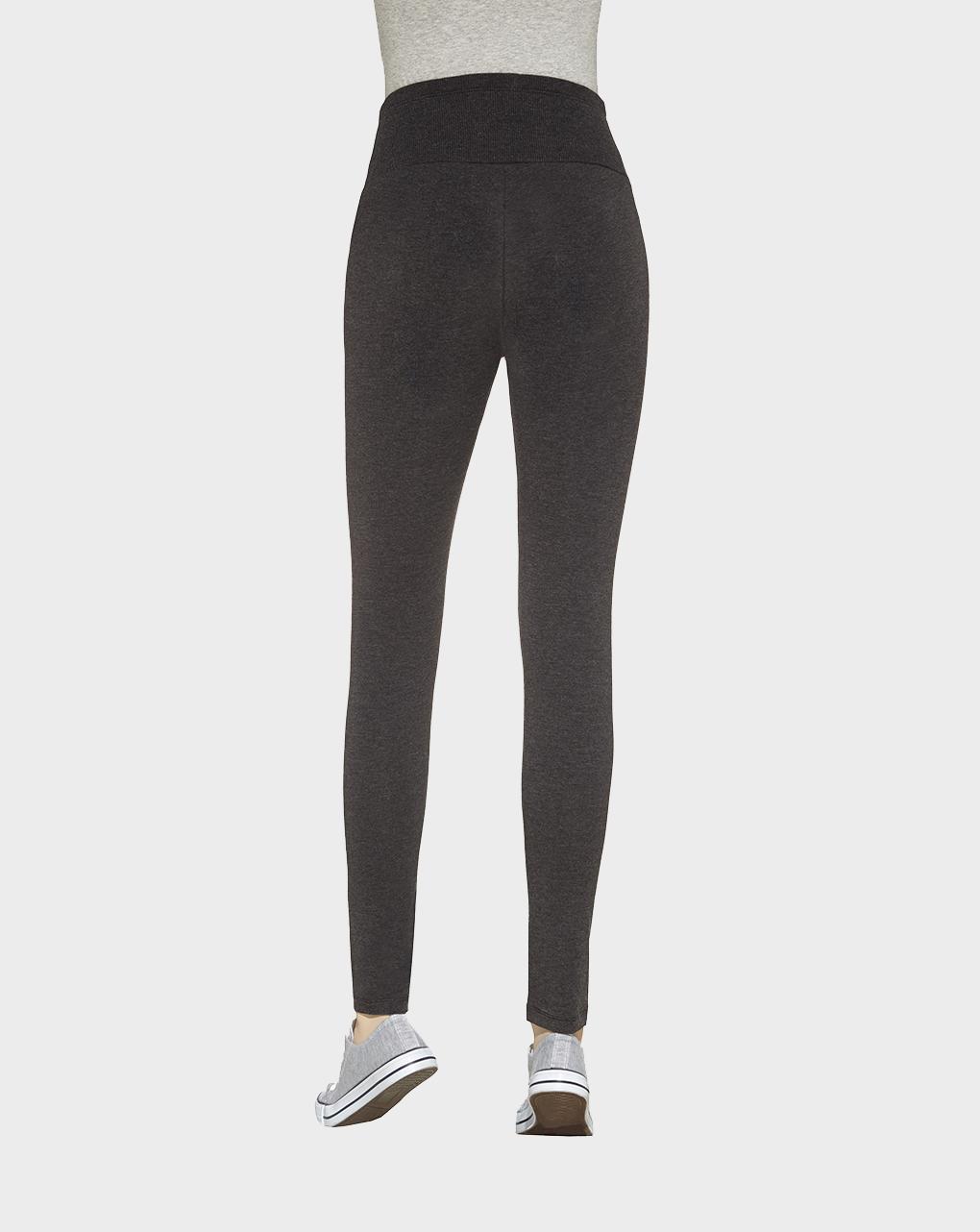 Leggings grigio scuro - Prénatal