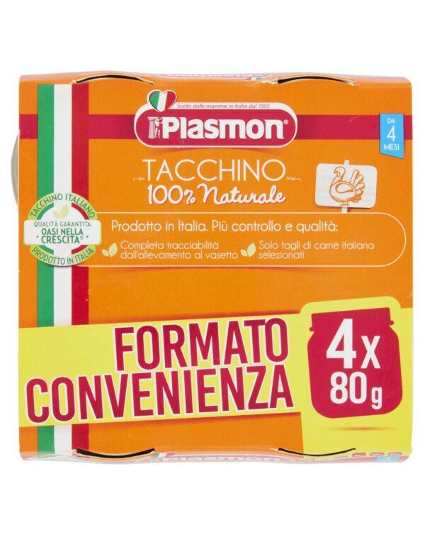 Plasmon - Omogeneizzato tacchino 4x80g - Plasmon