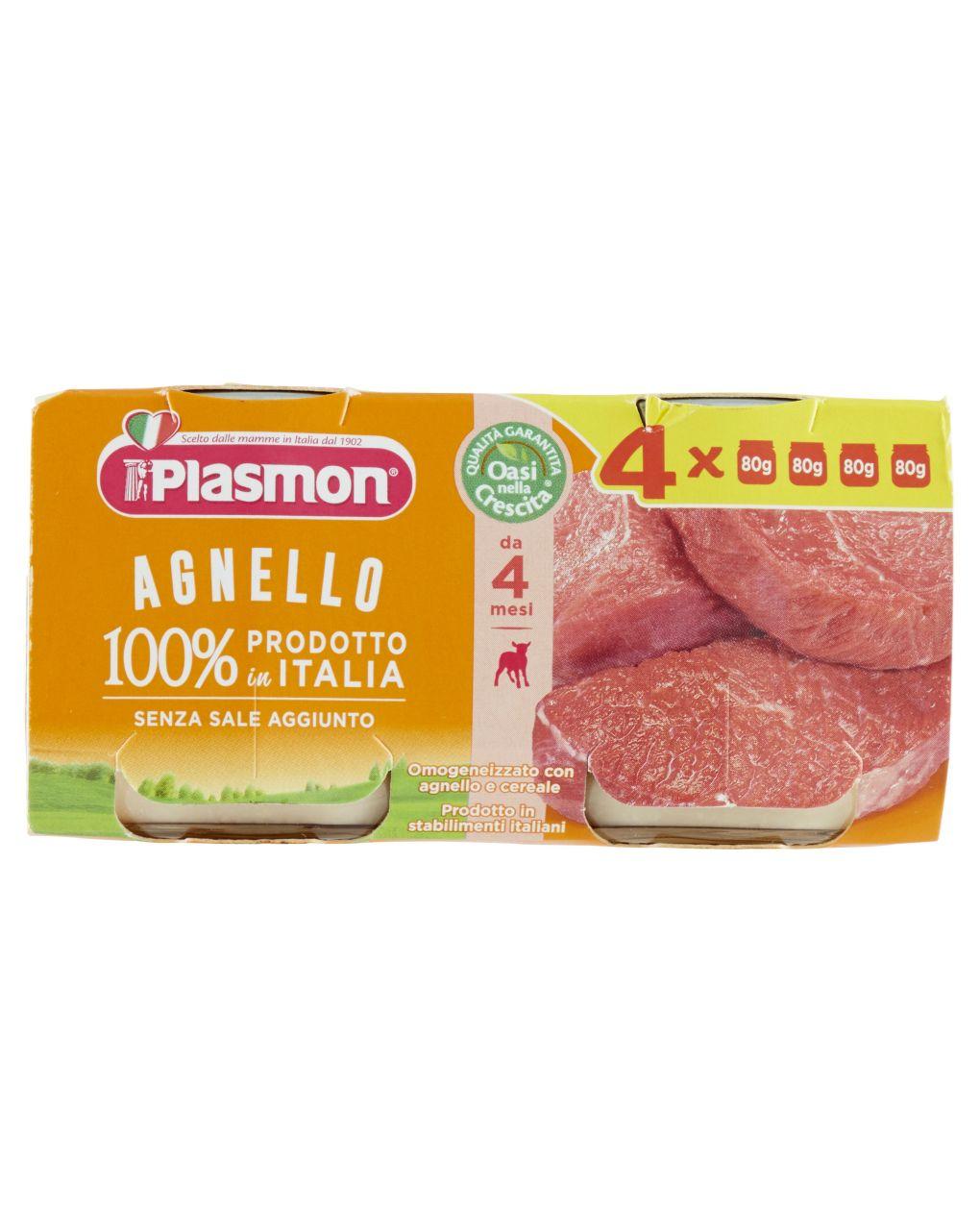 Plasmon - omogeneizzato agnello 4x80g - Plasmon