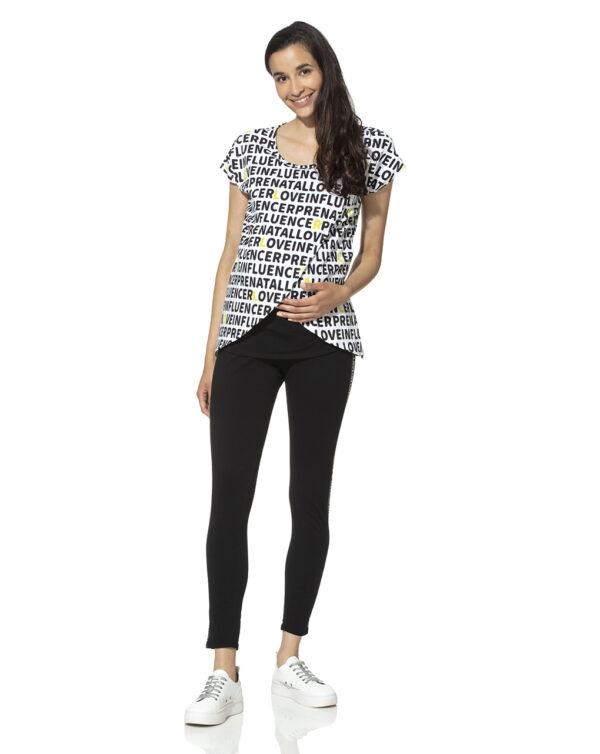 T-shirt premaman allattamento - Prénatal