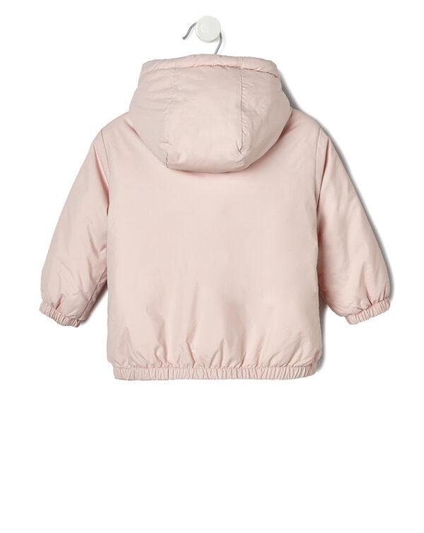 Giubbino rosa con cappuccio - Prénatal