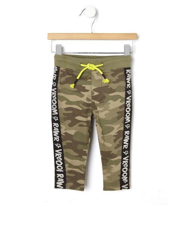 Pantalone camouflage - Prénatal
