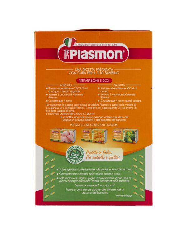 Plasmon - Pastina gemmine 340g - Plasmon