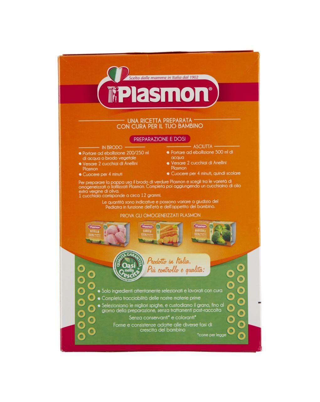 Plasmon - pastina anellini 340g - Plasmon