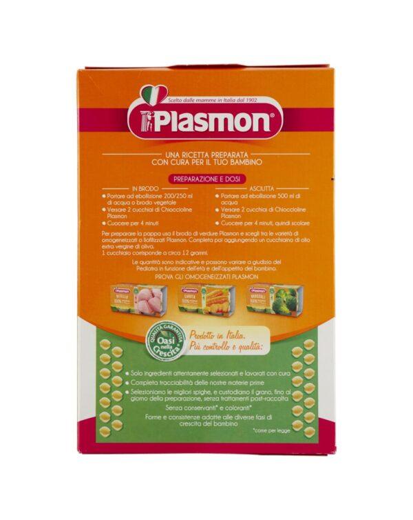 Plasmon - Pastina Chioccioline 340g - Plasmon