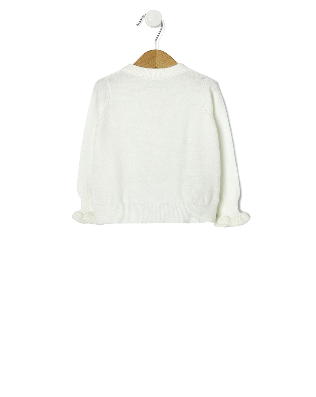 Cardigan in tricot panna - Prénatal