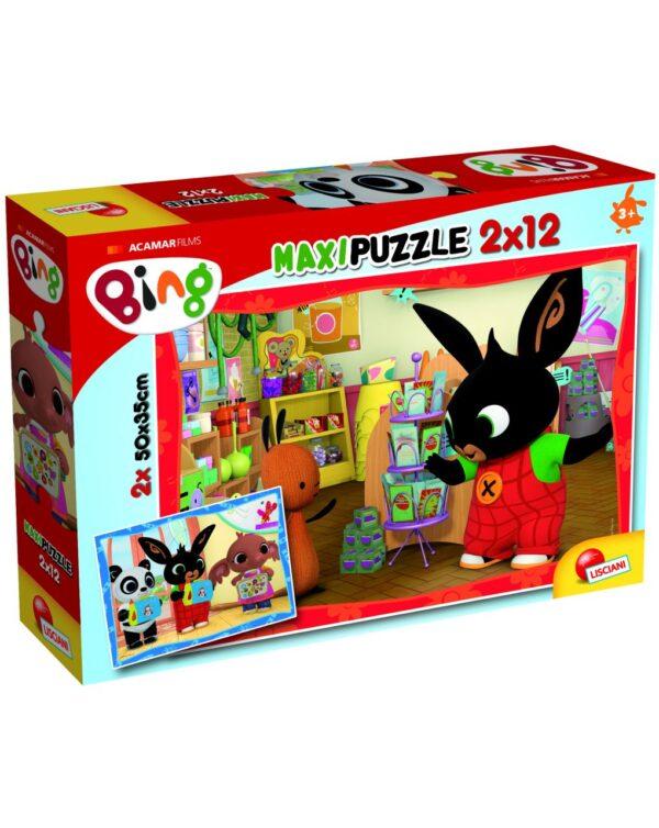 BING PUZZLE SUPERMAXI 12 x 2 - A SCUOLA! - Bing