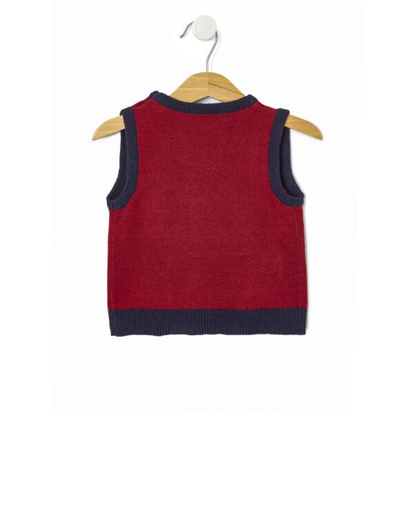 Maglia tricot - Prénatal