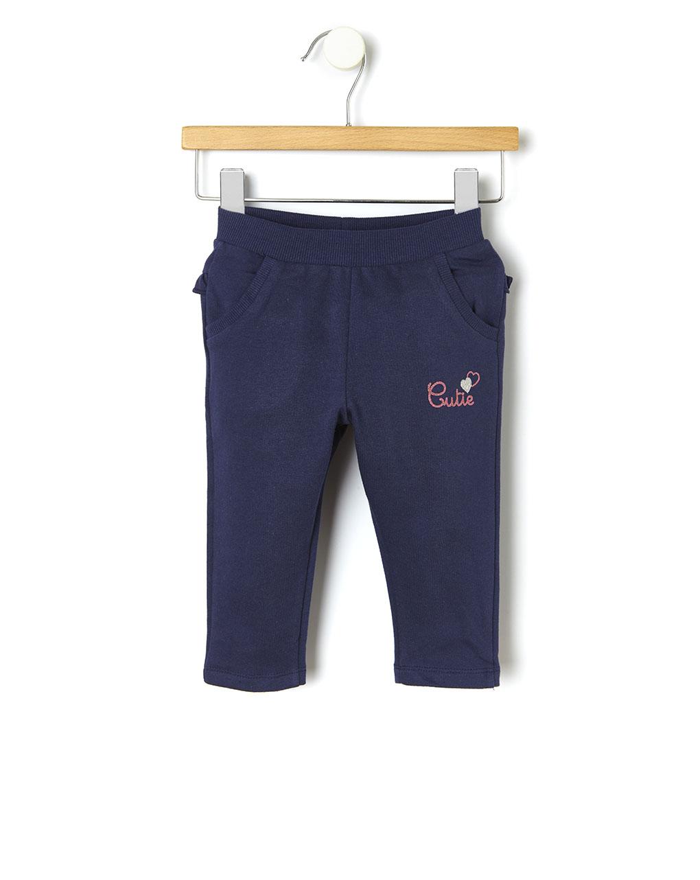Pantalone con rouches e stampa - Prénatal