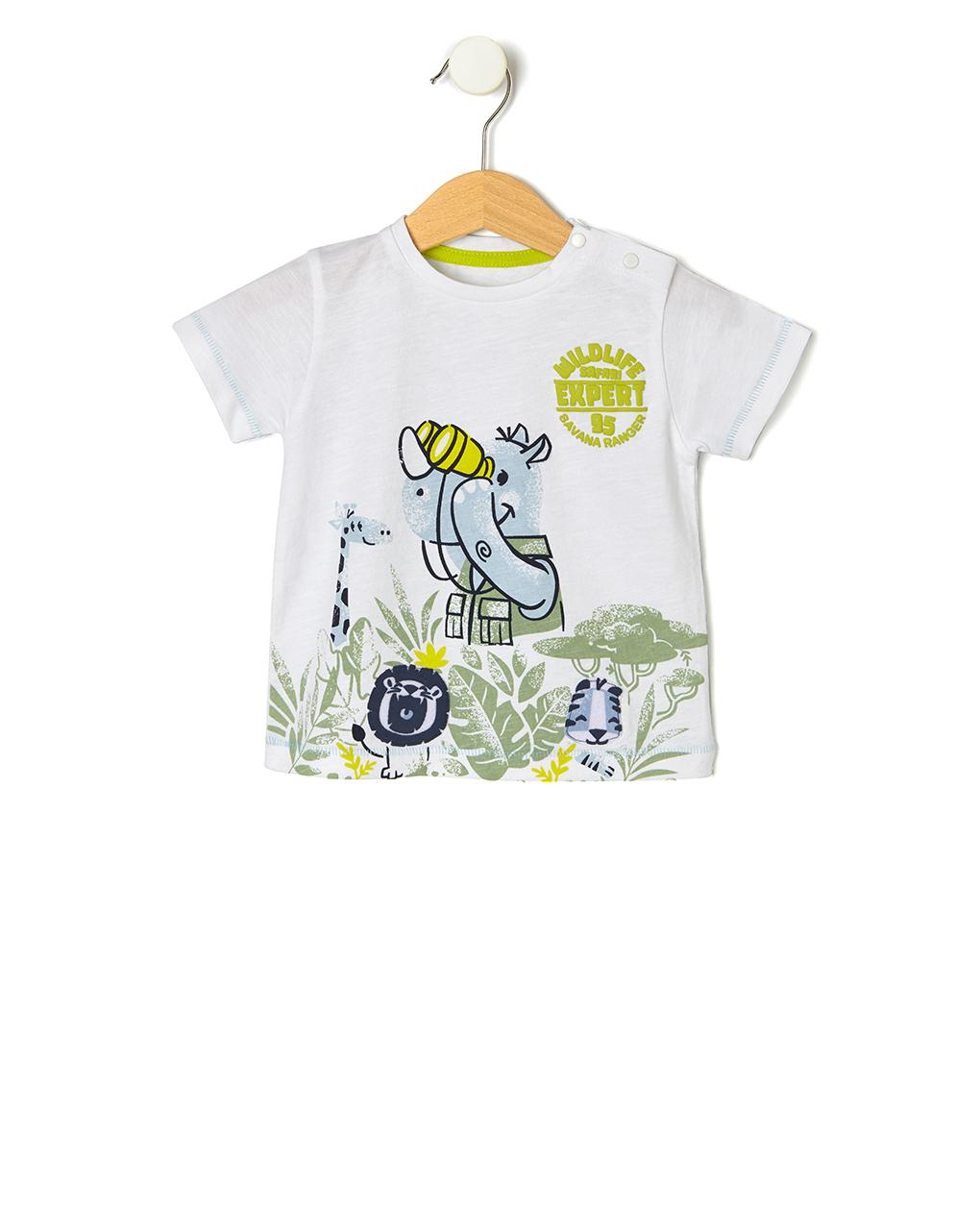 T-shirt con stampa safari - Prénatal