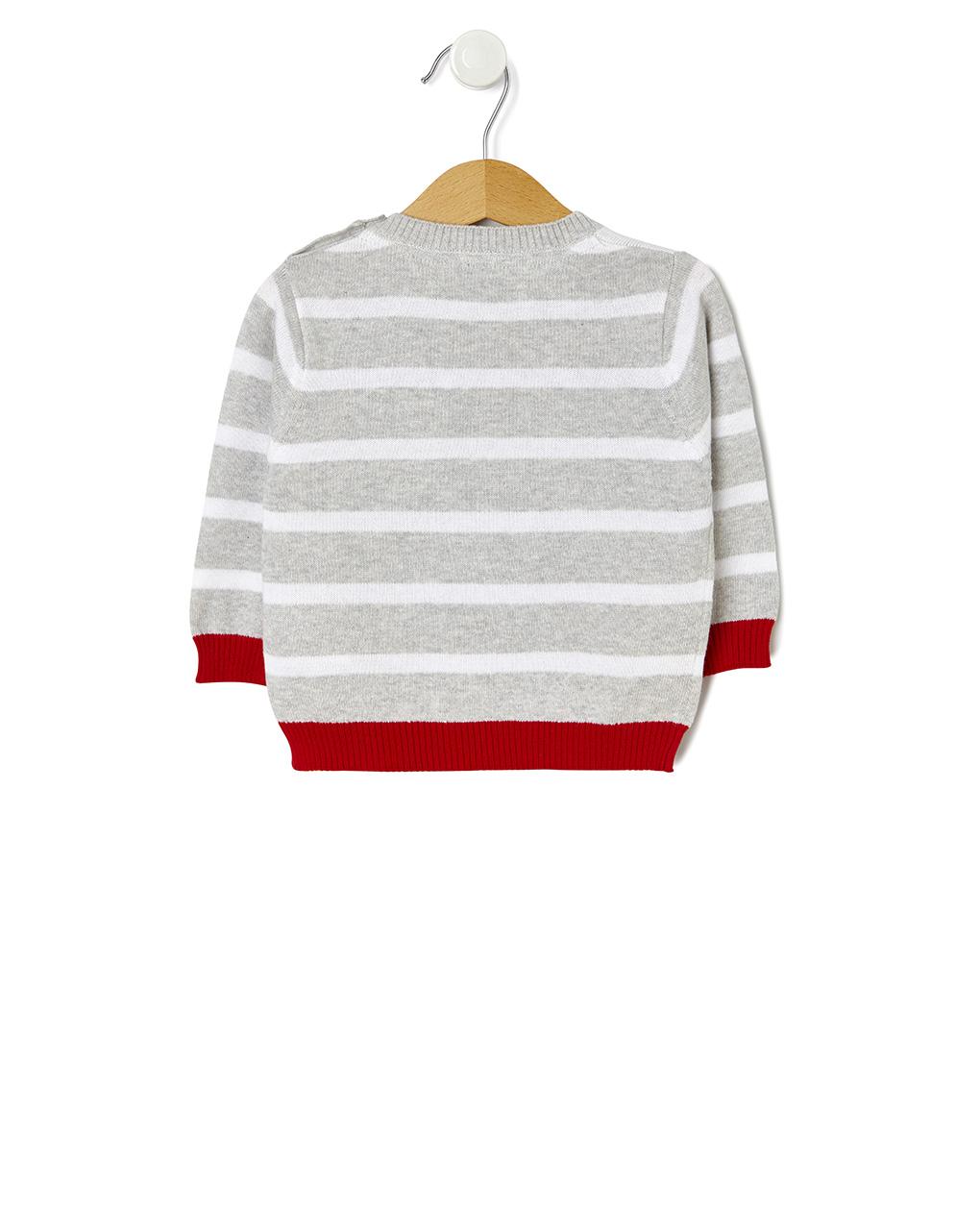 Maglia tricot rigata - Prénatal