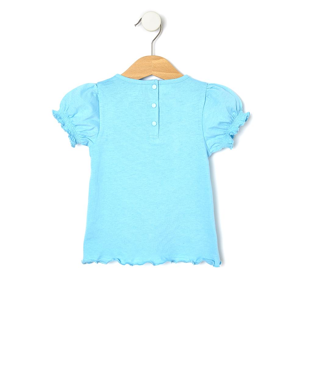 T-shirt con maniche a sbuffo - Prénatal