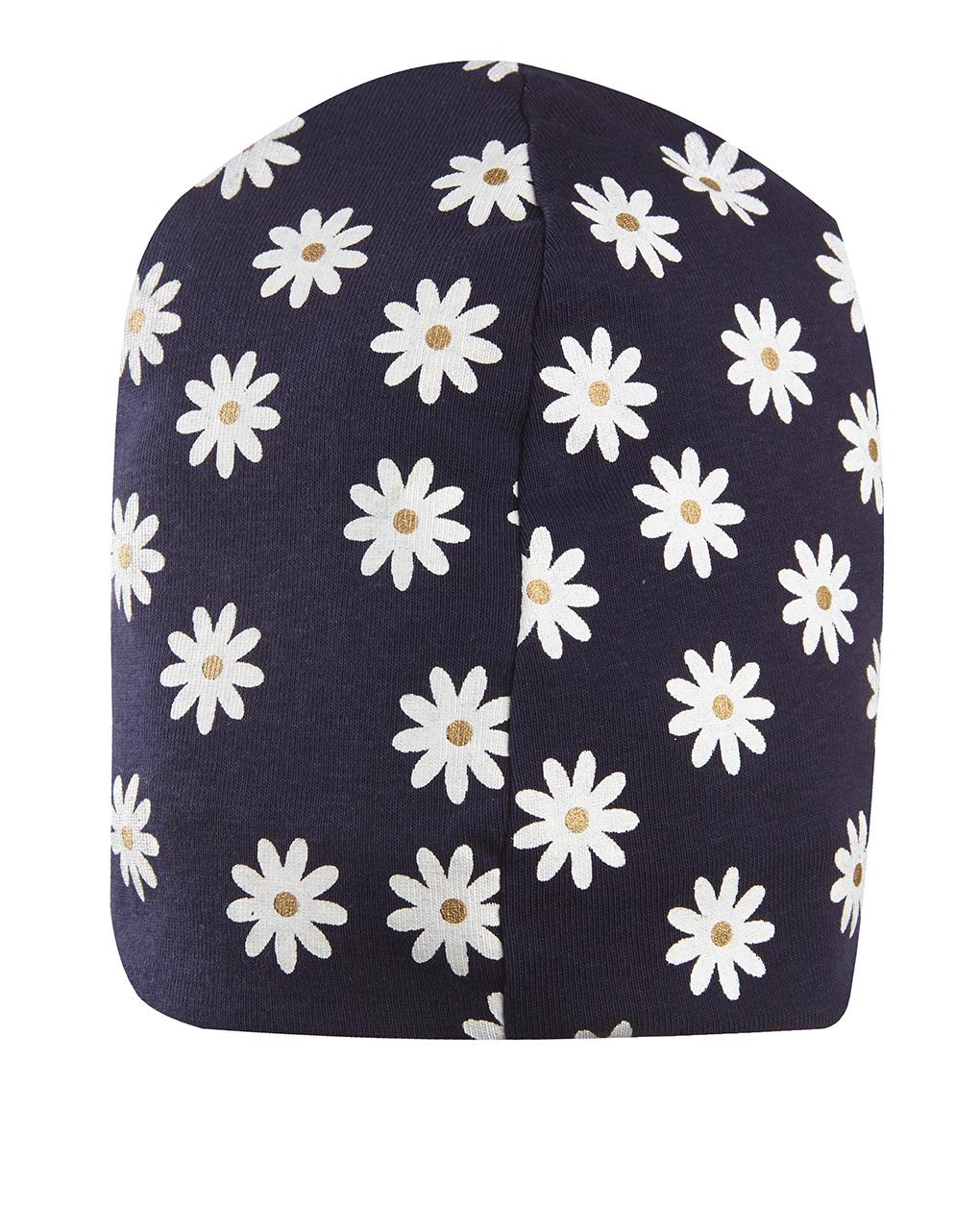 Cappellino con stampa allover fiori - Prénatal