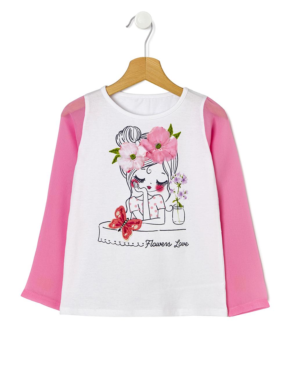 T-shirt con maniche in organza - Prénatal