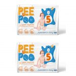 The Pee and the poo taglia 5 (2pack - 72 pz)