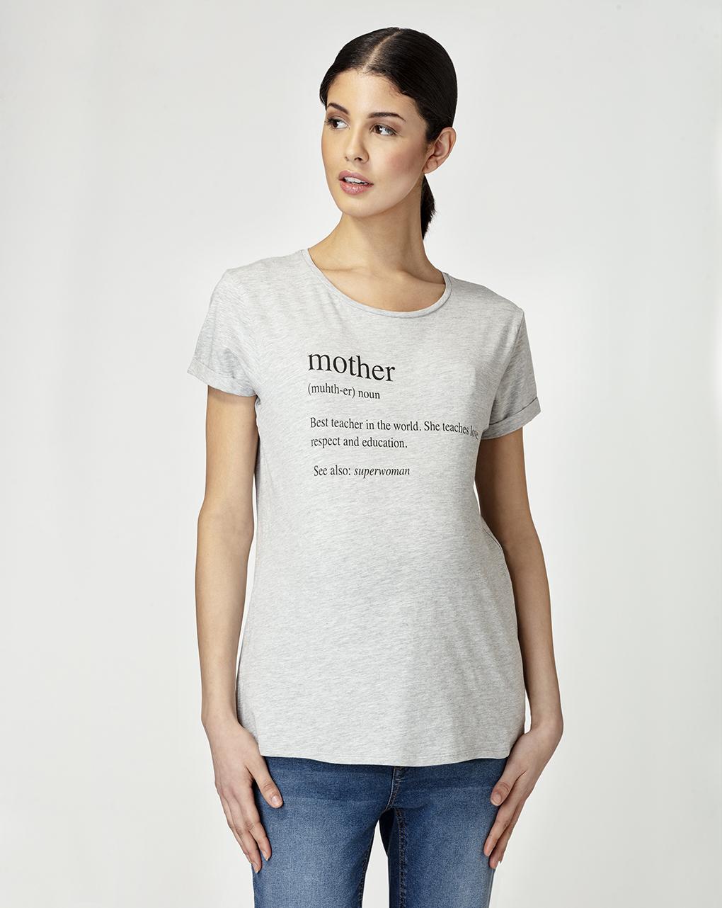 T-shirt allattamento con stampa - Prénatal