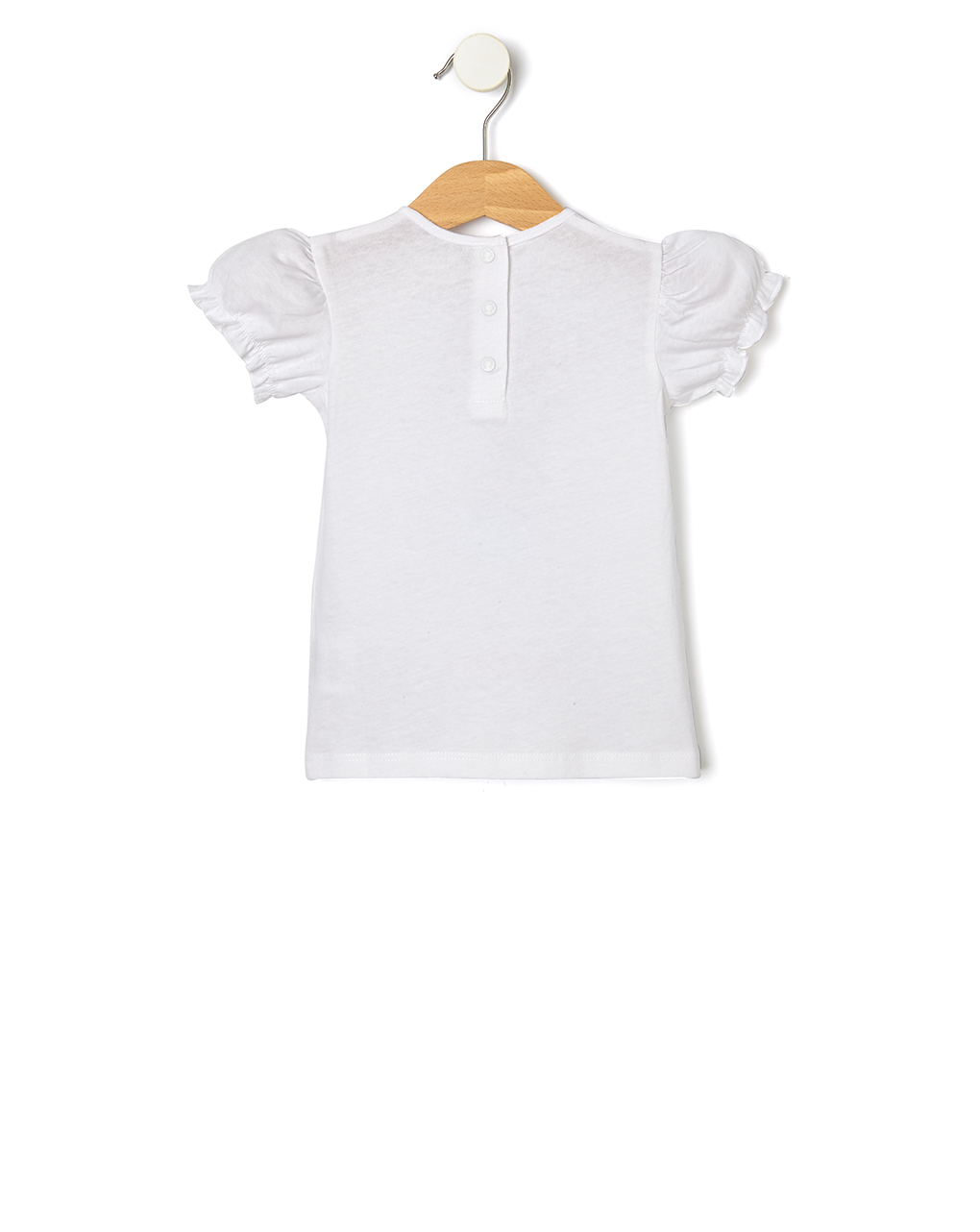 "T-shirt bimba ""happiness"" - Prénatal"