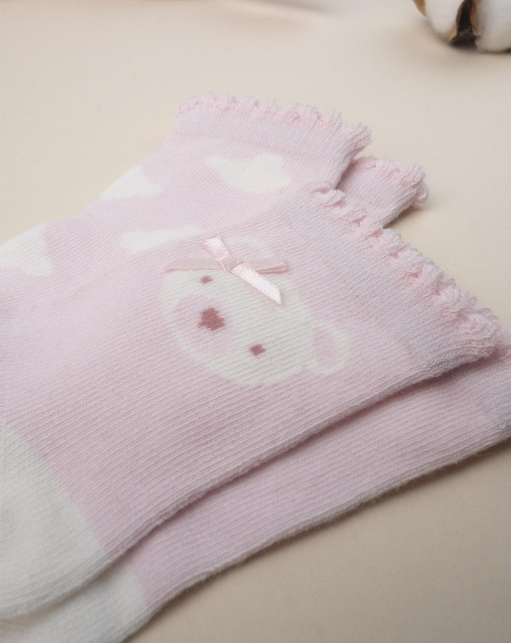 Pack 2 calze girl panna & rosa - Prénatal