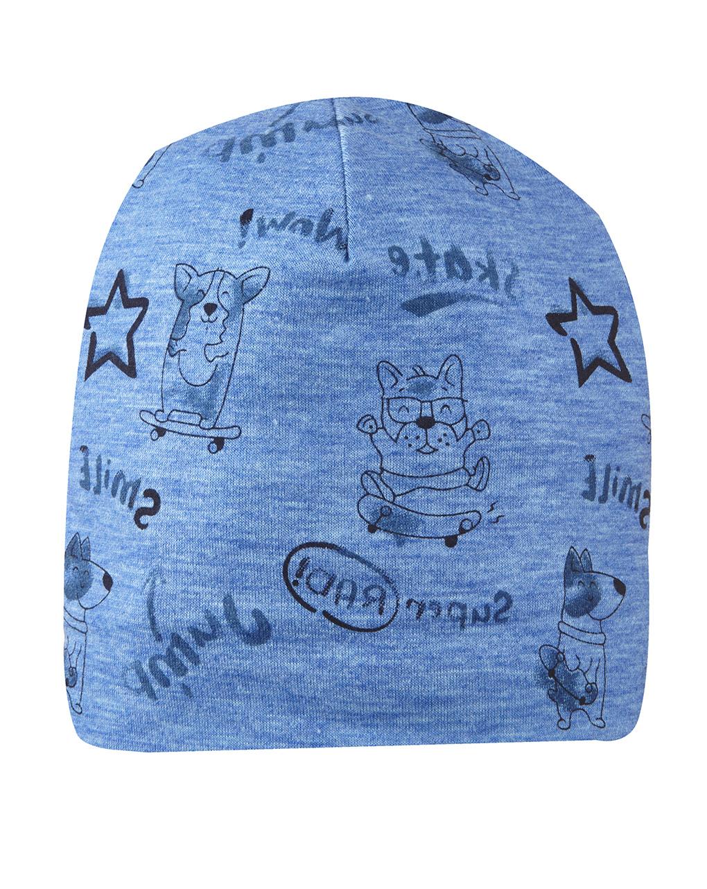 Cappellino con stampa allover - Prénatal