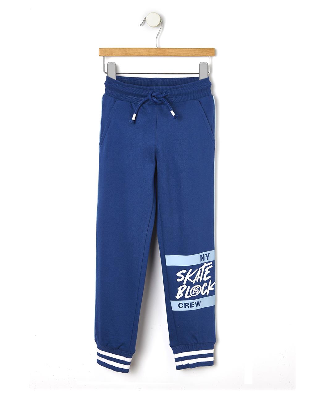 Pantalone in felpa con inserti in rete e stampe - Prénatal