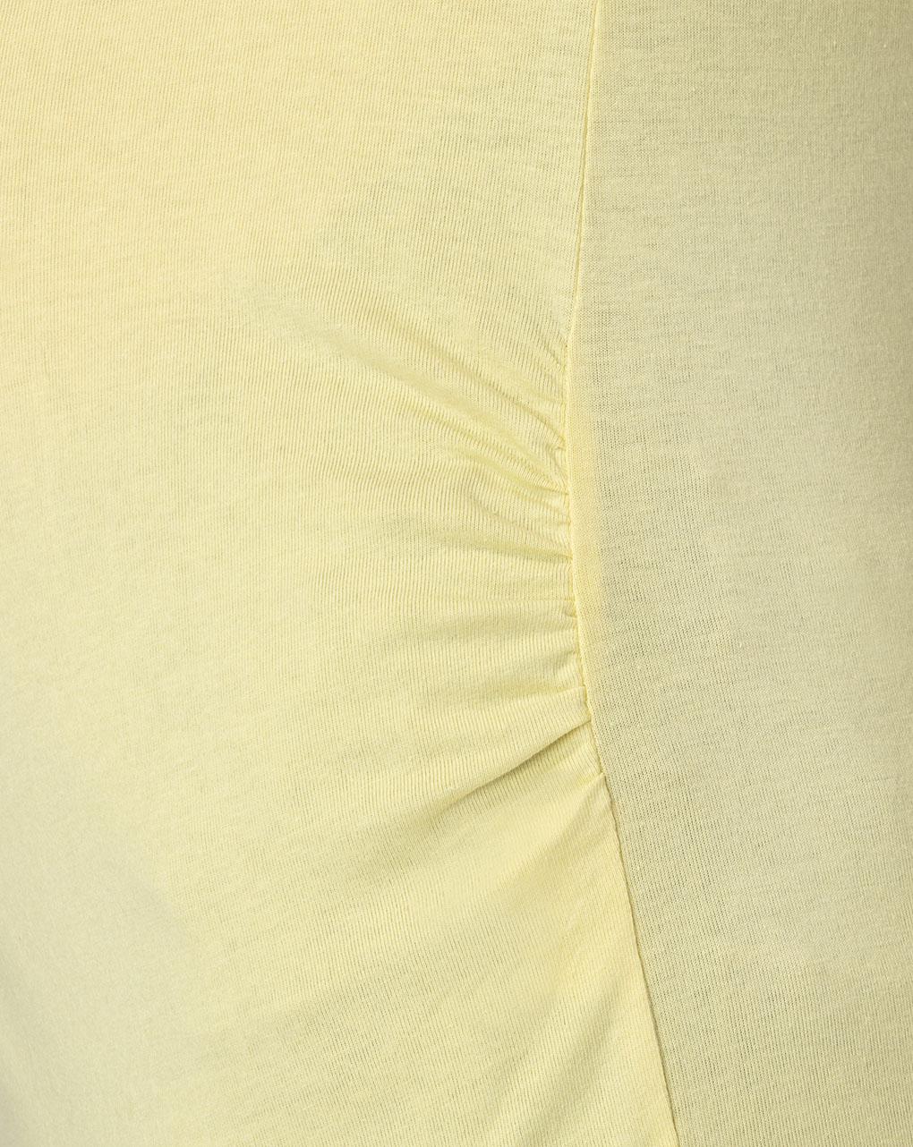T-shirt allattamento gialla - Prénatal