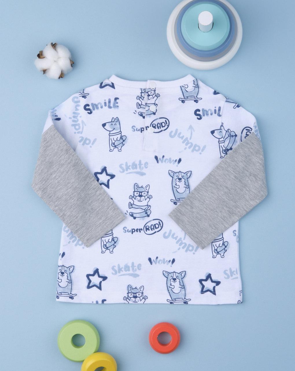 T-shirt boy optic white - Prénatal