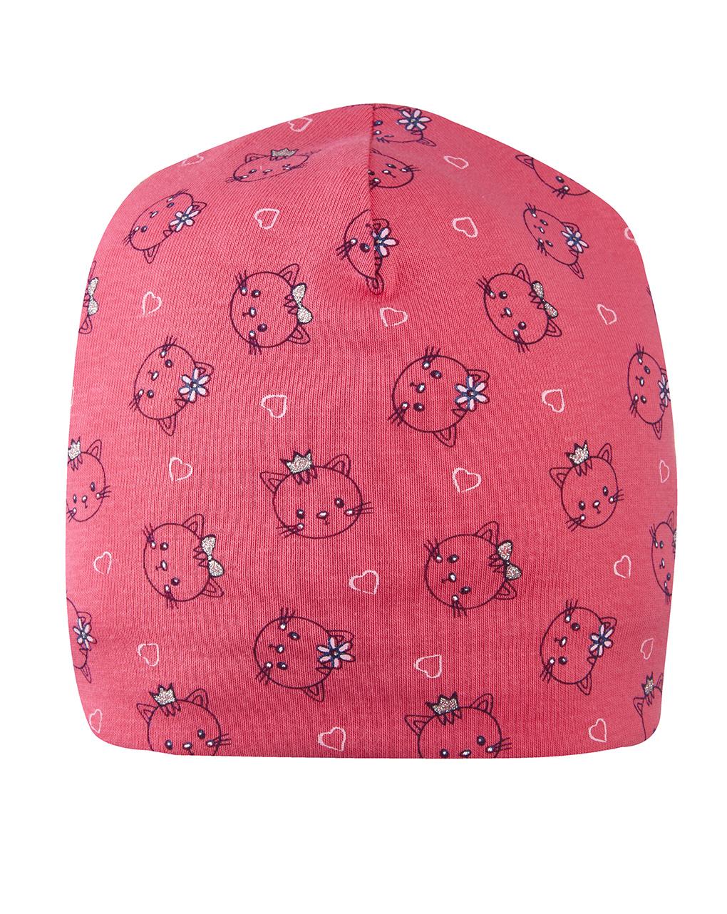 Cappello in jersey con stampa allover - Prénatal