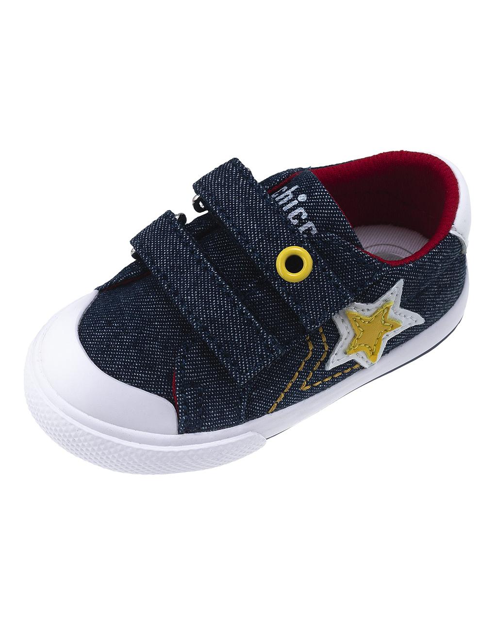 Sneaker maschio gionny - Chicco
