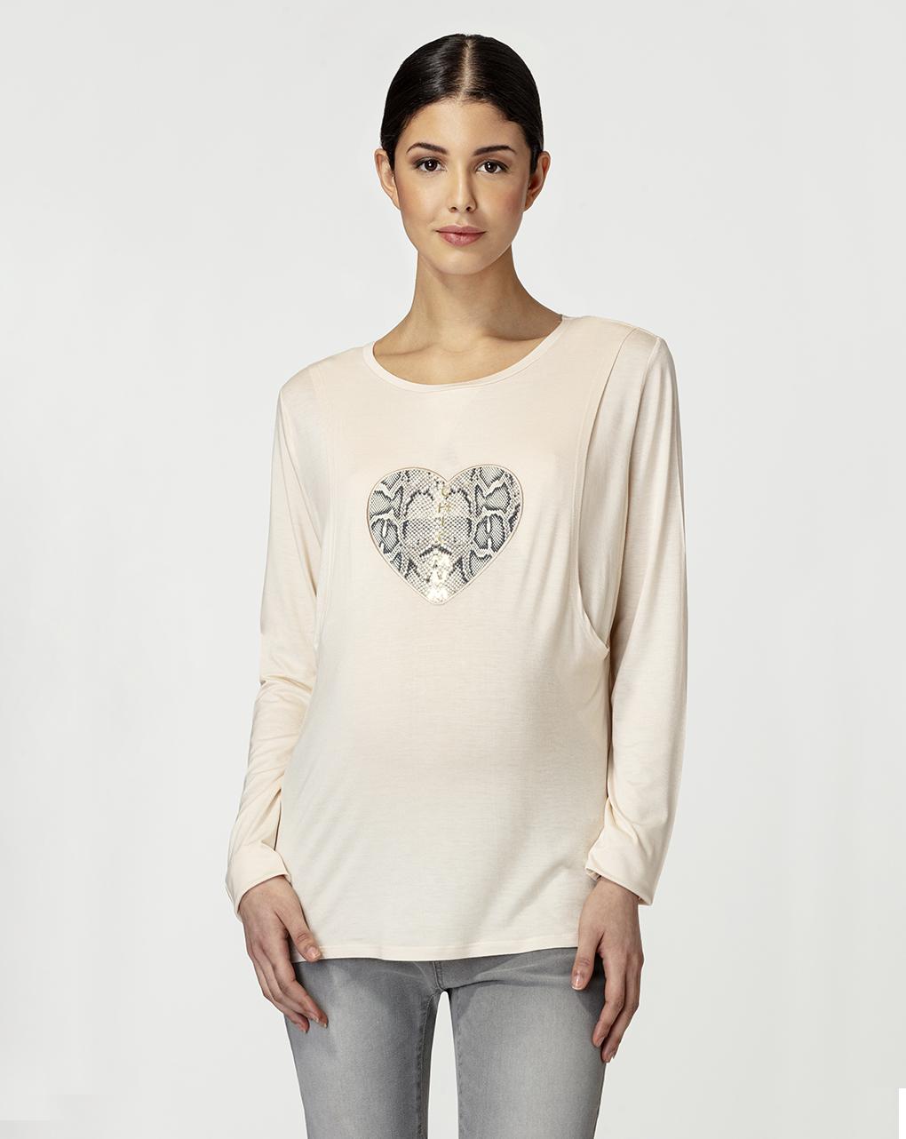 T-shirt allattamento con cuore animalier - Prénatal