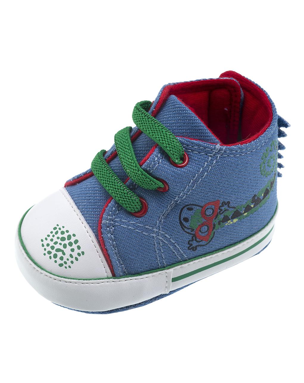 Sneaker maschio noras - Chicco
