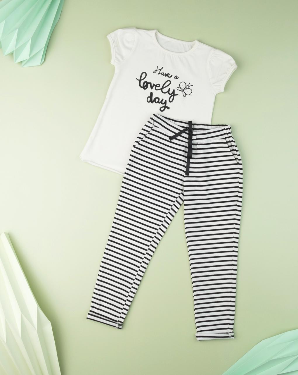 Pantalone jersey rigato kid girl - Prénatal
