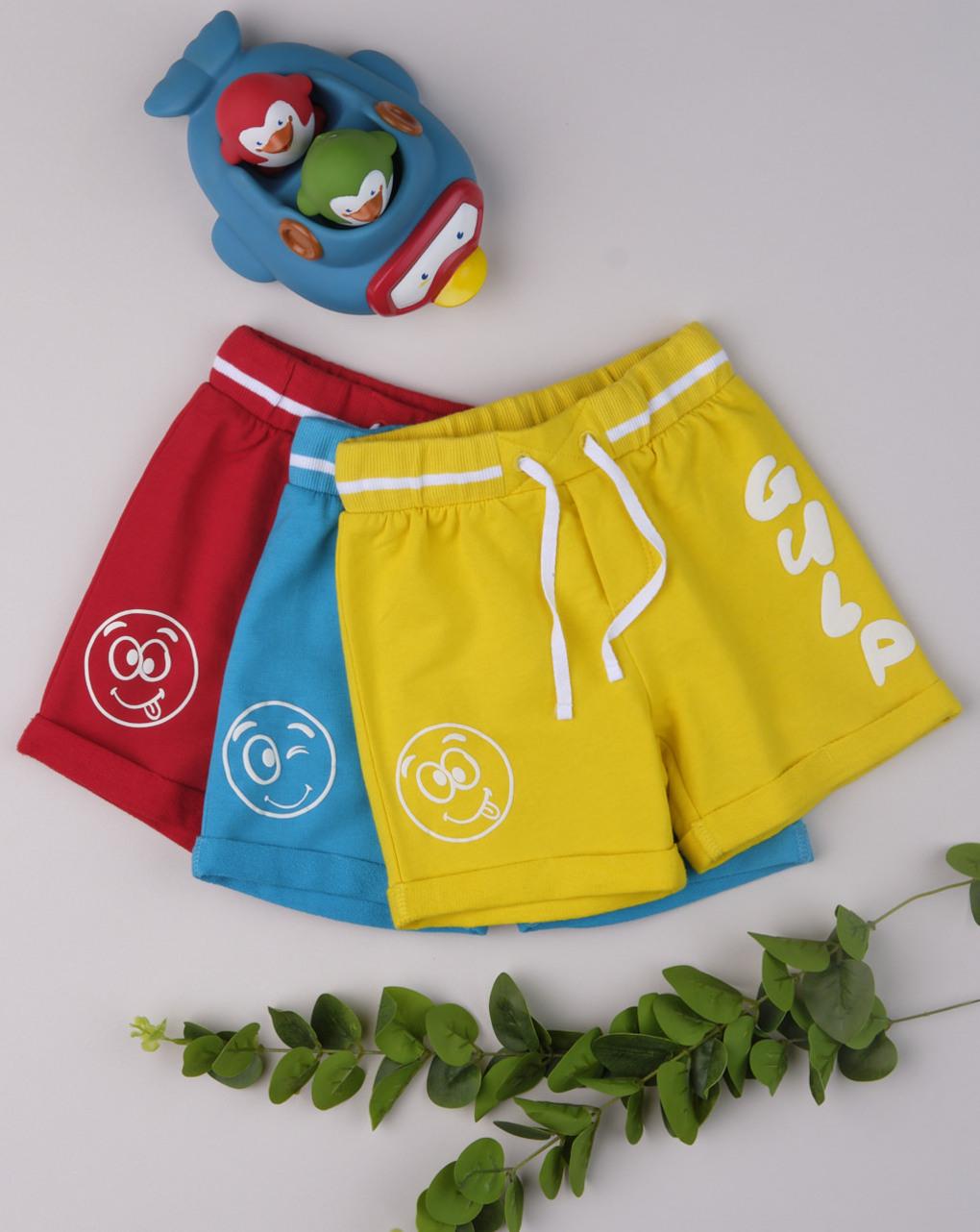 "Shorts boy ""yeah blue"" - Prénatal"