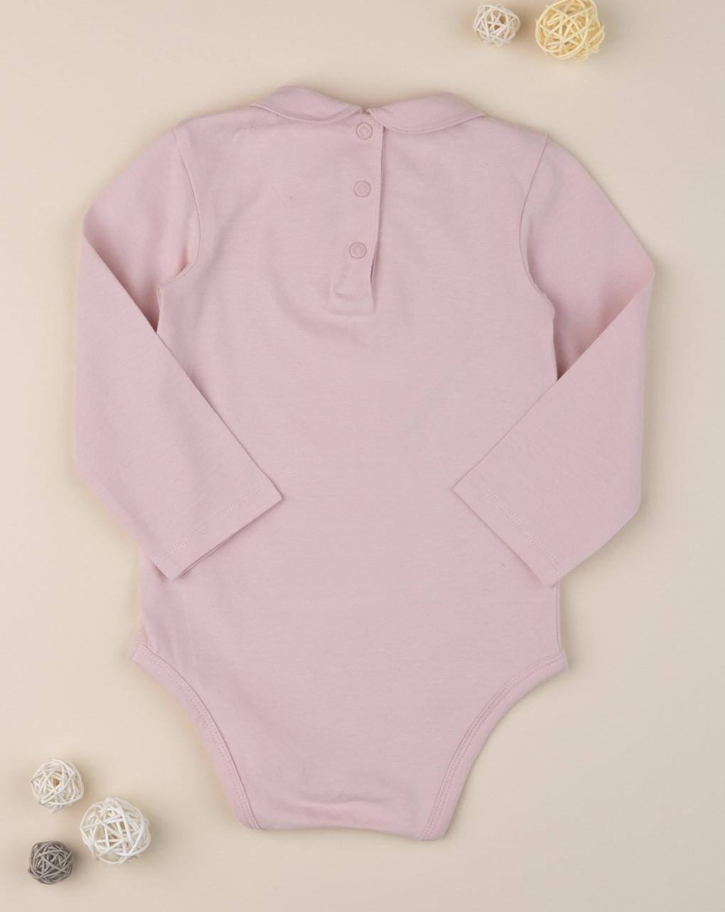 Body girl rosa - Prénatal