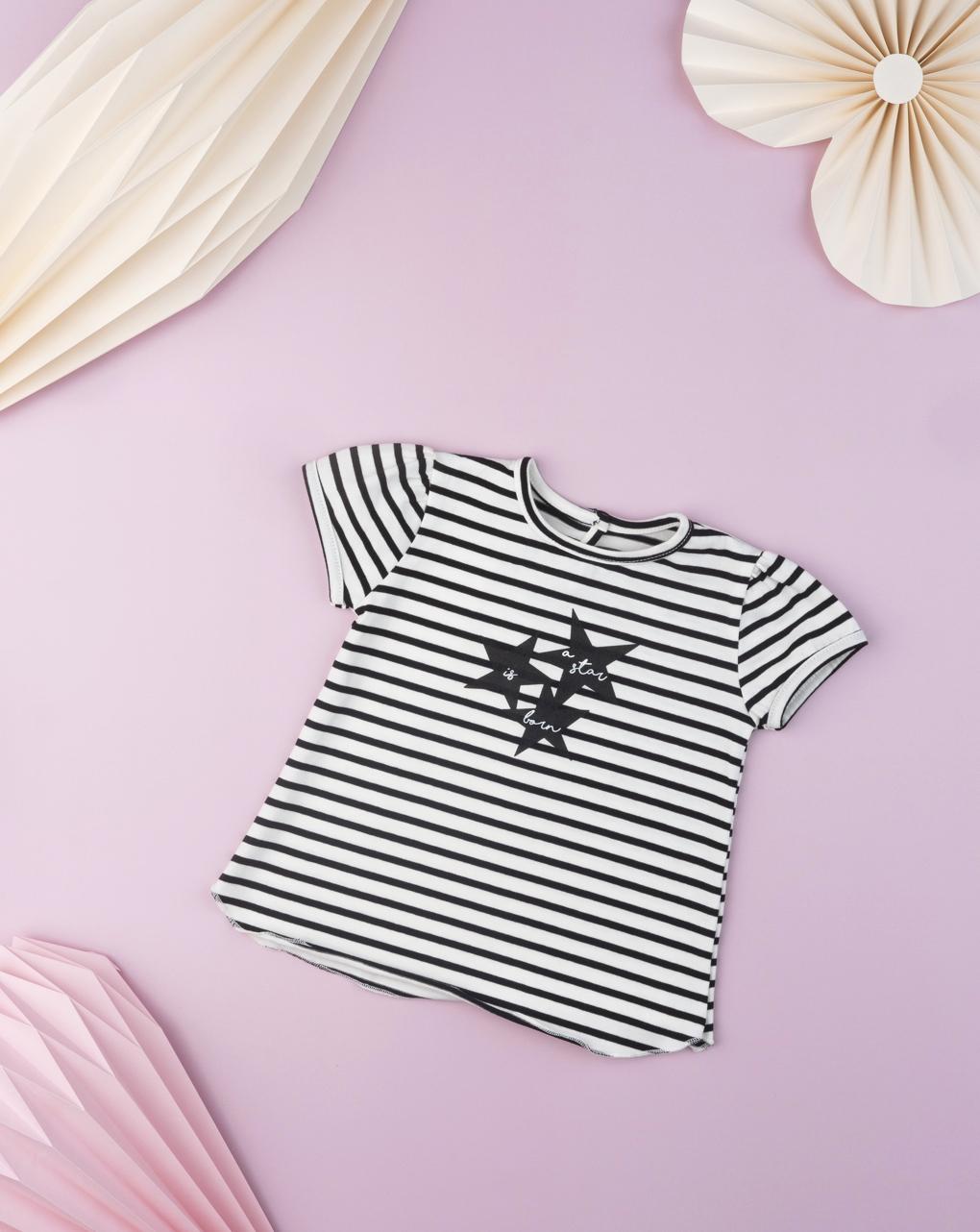 """T-shirt baby girl """"a star is born"""" - Prénatal"""