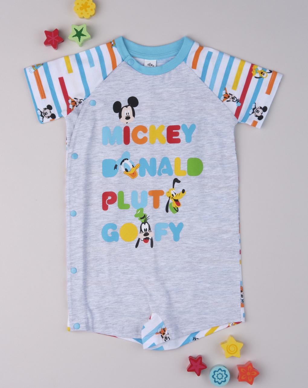 "Pigiama boy ""mickey mouse"" - Prénatal"