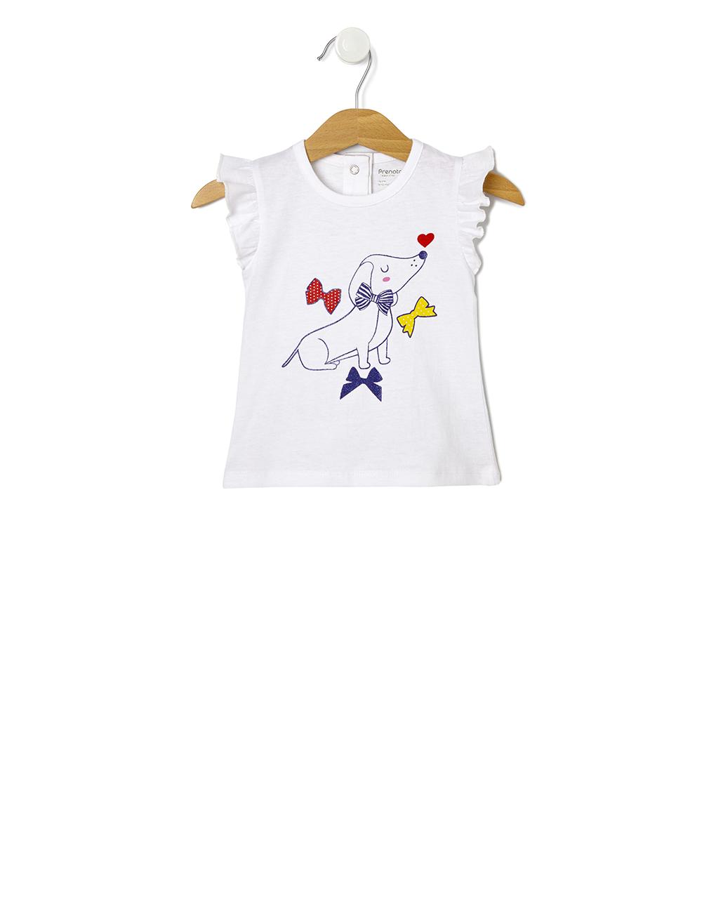 T-shirt mezza manica con stampa cane - Prénatal