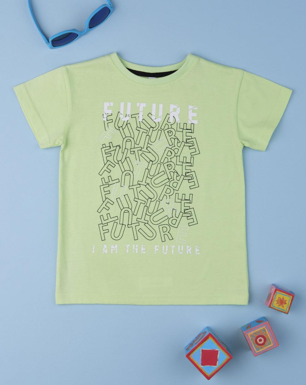 "T-shirt boy ""future"" - Prénatal"