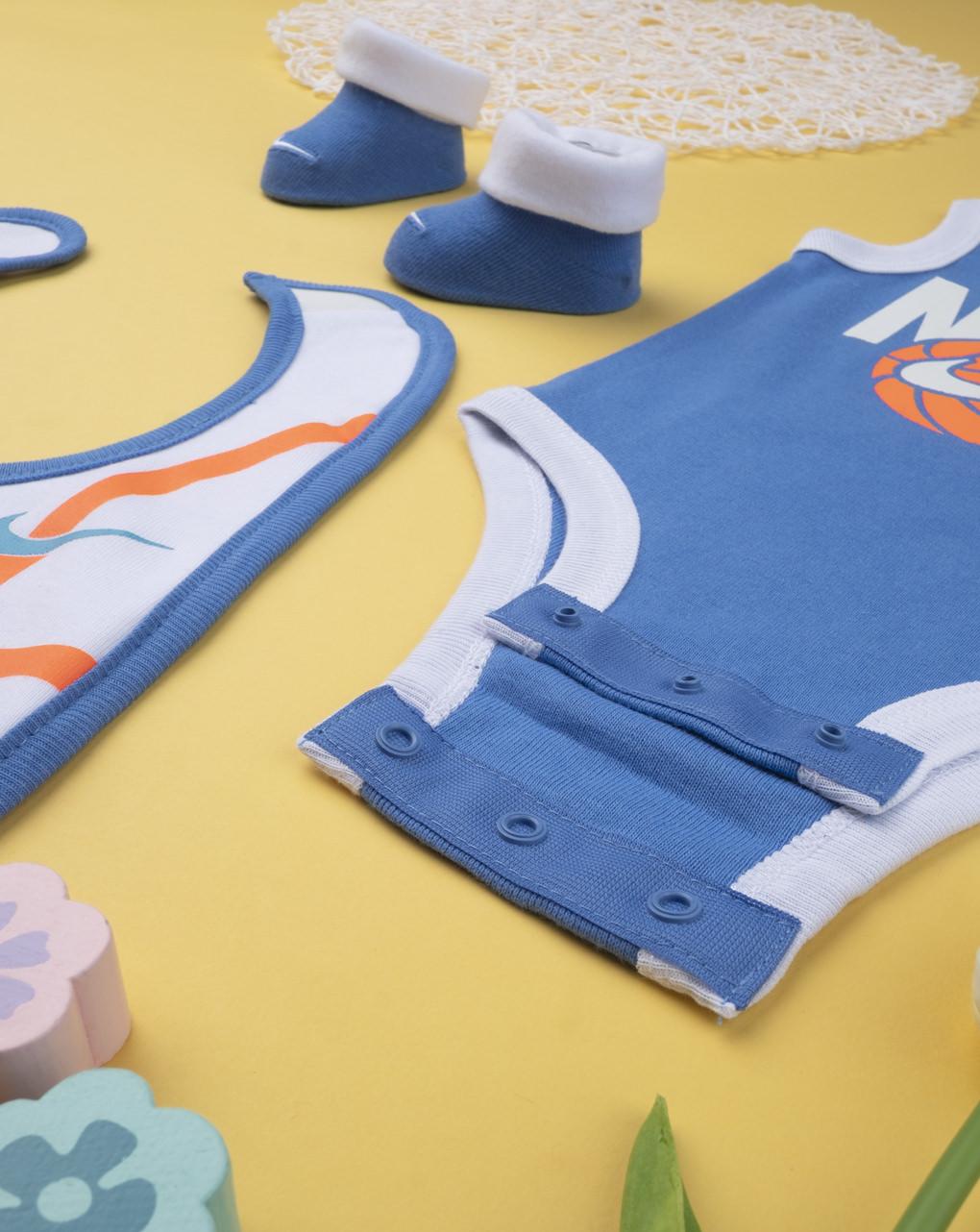Completo nike boy body, bavaglino e babbucce blue&orange - Nike