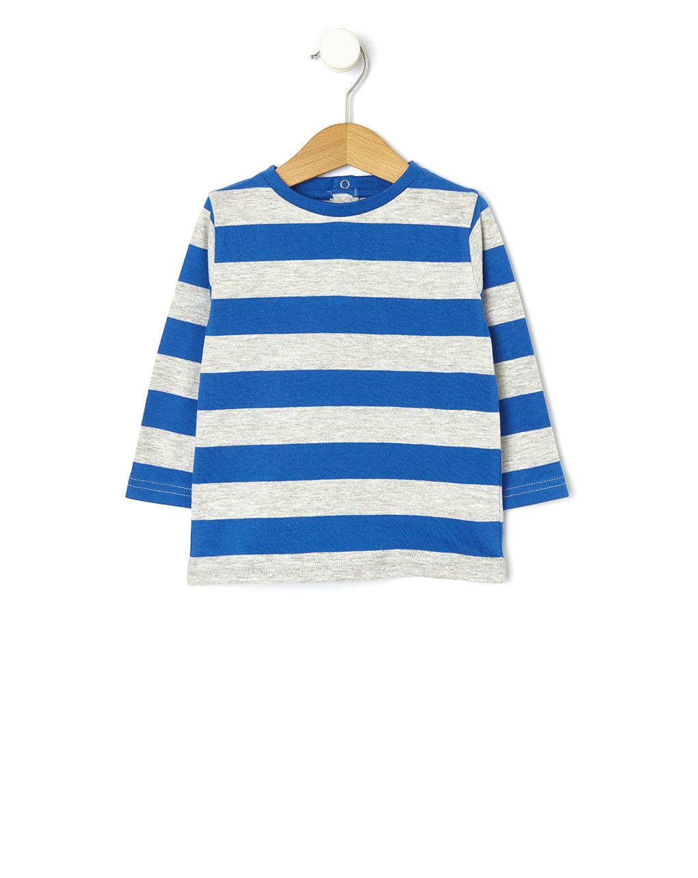 T-shirt a righe - Prénatal