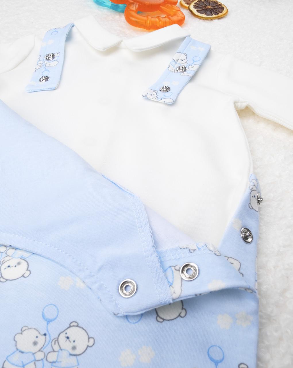 Completo salopette più t-shirt boy - Prénatal