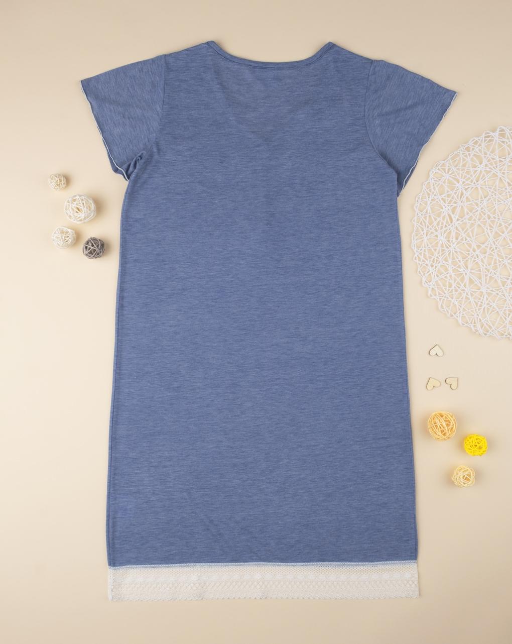 Camicia da notte premaman con botoni - Prénatal