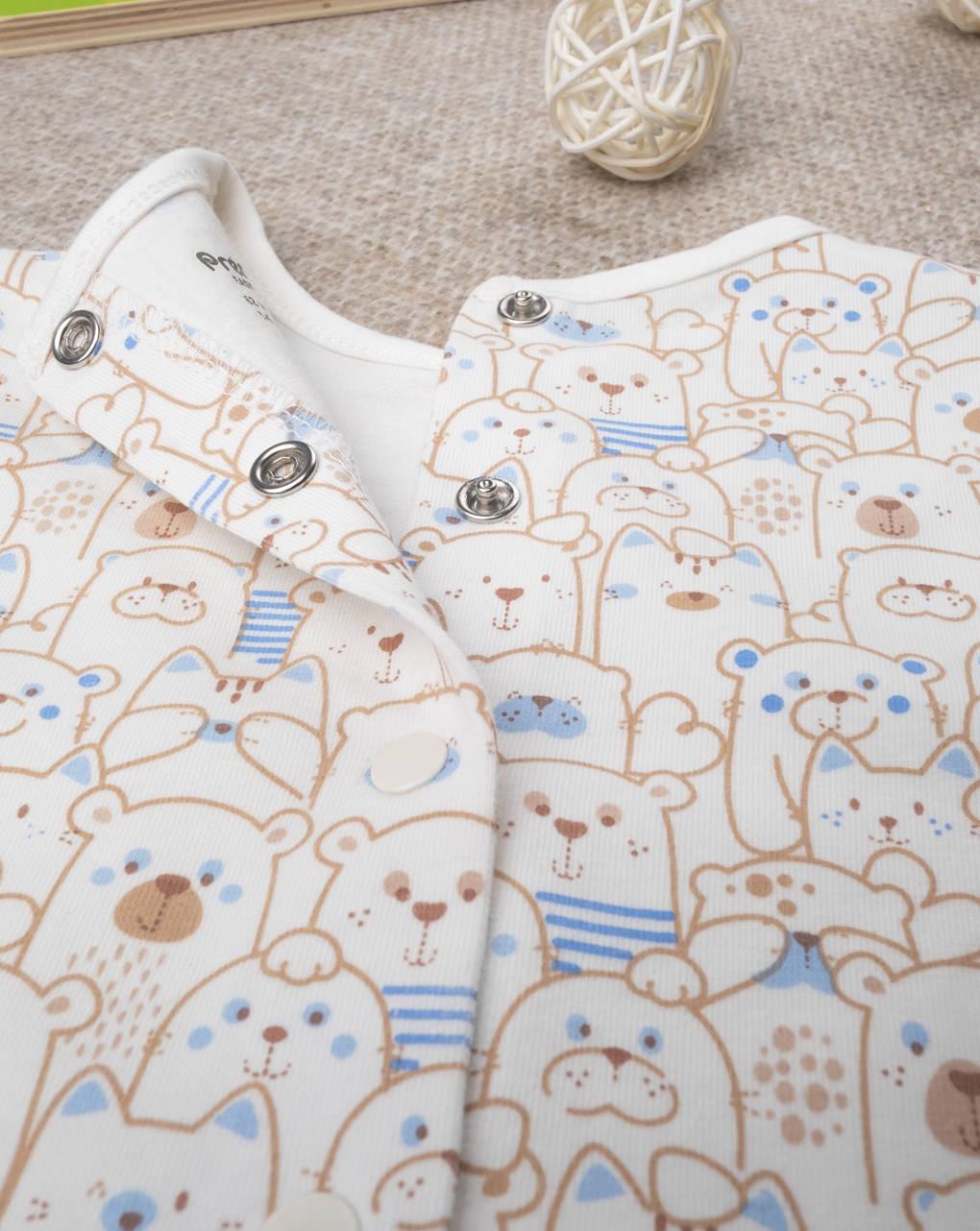 "T-shirt funny boy ""animal white"" - Prénatal"