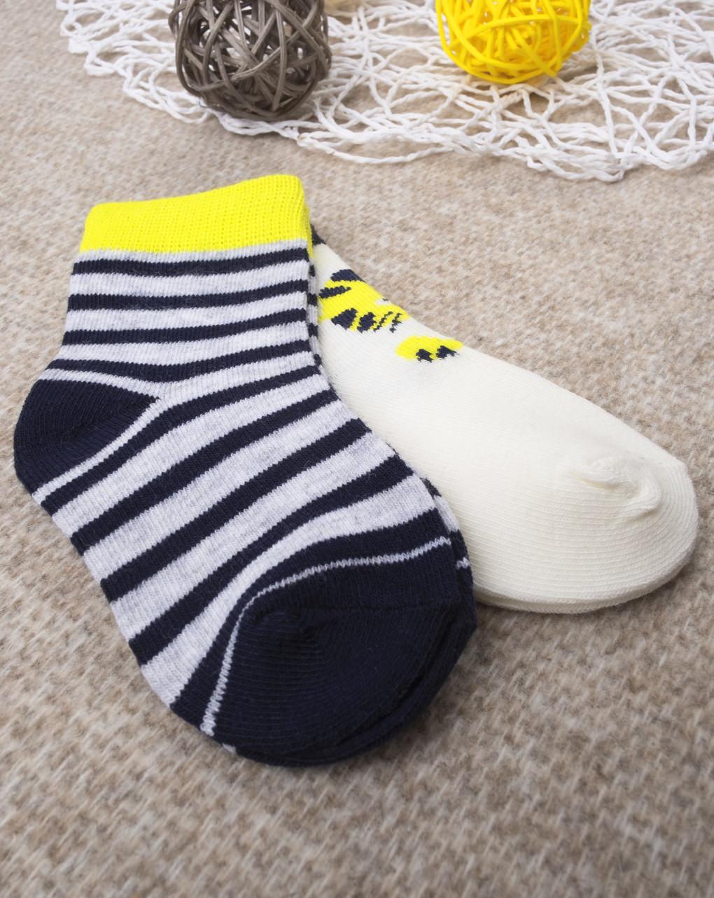 "Pack 2 calze boy  ""blu & giallo"" - Prénatal"