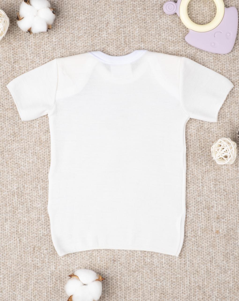 "T-shirt intima boy ""orsetto"" - Prénatal"