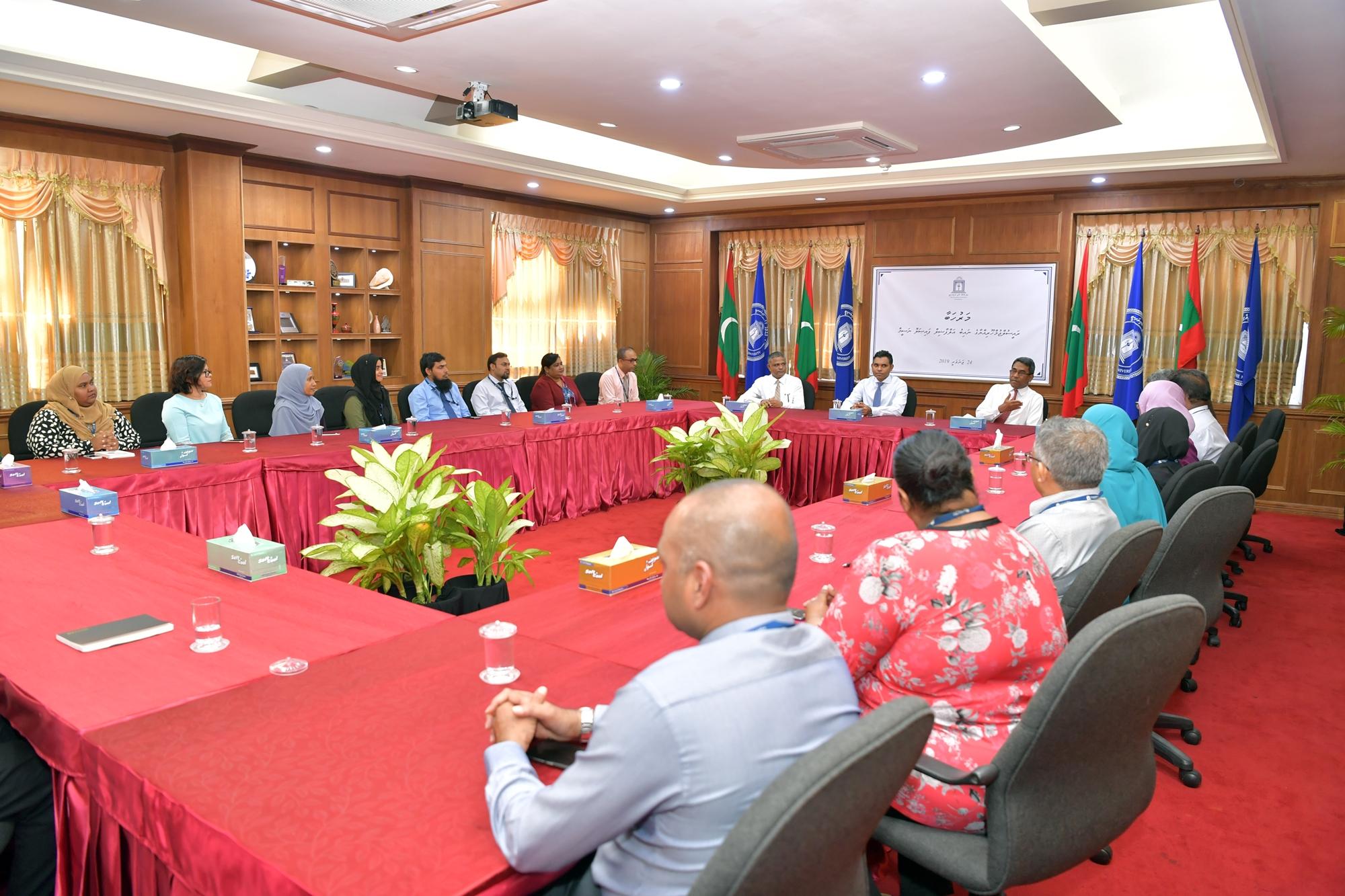 Vice President visits Maldives National University - The