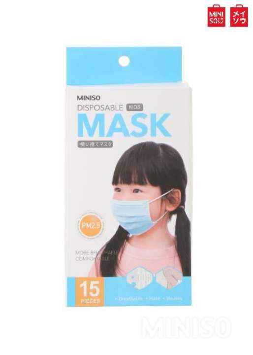 miniso disposable mask adults