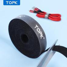 CHINA SALE-   TOPK Cable Protector Nylon Magic Sticker Cable